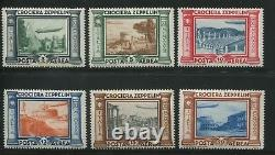 1933 Italy Air Mail Stamps #C42-C47 Mint Never Hinged F/VF Graf Zeppelin Issue