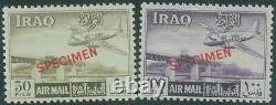 88737 IRAQ MNH STAMPS Yvert AIRMAIL 1/8 overprinted SPECIMEN TRAINS