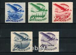 Air Mail set, without watermark, MNH (50 kop MH), VF, Russia/Soviet Union, 1933