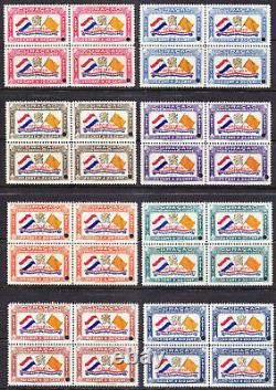 Curacao Airmail Set blocks of 4 overprinted Specimen Mint never Hinged