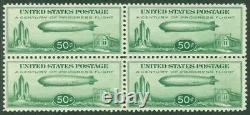 EDW1949SELL USA 1933 Sc #C18 Block of 4 XF centering, MNH but small gum skips