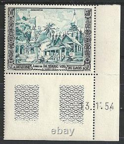 Laos stamps 1954 YV Airmail 13 marginpiece MNH VF