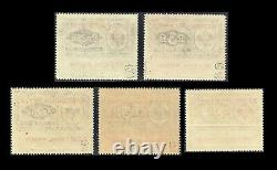 RUSSIA. Air Post Official Stamps. 1922 Scott CO1-CO5. MNH (BI#NMAlb10)