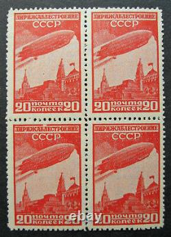 Russia 1931 #C22 MNH OG 20k Russian Zeppelin Airship Airmail Block of 4 $900.00