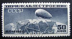 Russia 1931 #C23a MNH OG 50k Russian Zeppelin Airship Airmail Issue $1,725.00