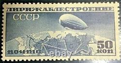 Russia 1931 #C23a MNH OG 50k Russian Zeppelin Airship Airmail Issue EX-Fine Rare
