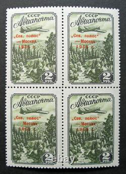 Russia 1955 #C96 Var MNH OG North Pole Stations Airmail Block witho Dash $621.00
