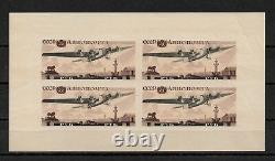 Russia/USSR 1937, Air Mail Imperf Sheet of 4, Scott # C75a, VF MNHOG, Expetise