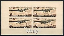 S/S Airplanes (Air Mail), MNH, VF, Soviet Union, 1937