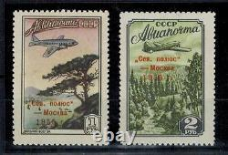 Set of Air Mail, 2R has II Type OVP, line perforation 12,5, MNH, VF, Russia, 1955