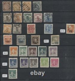 WORLDWIDE 1900-1960 ACCUMULATION IN TWO STOCK ALBUMS MNH MINT USED A-Z countries